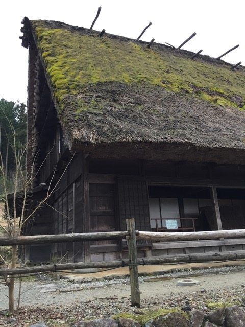 Edo-Era Building with Moss