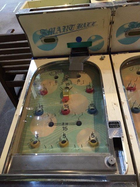 Post-War Era Japanese Toy