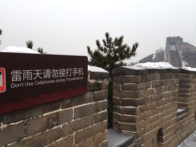 greatwall7